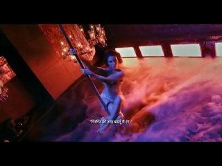 adam khan casino nude dance